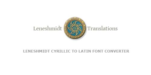 Latin-Cyrillic-Kazakh-language-font-coverter